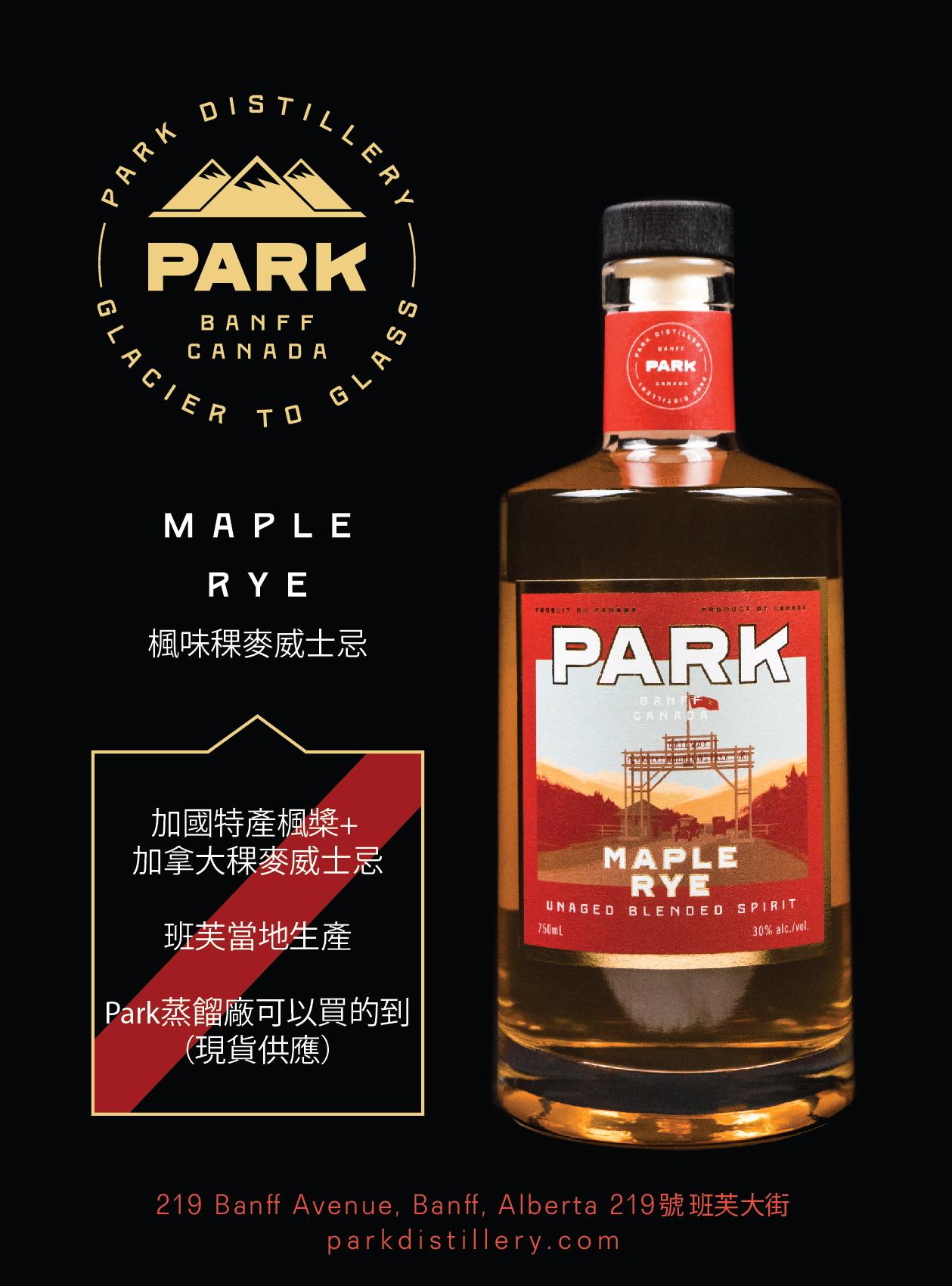 Maple Rye Flatsheet for mandarin web.jpg