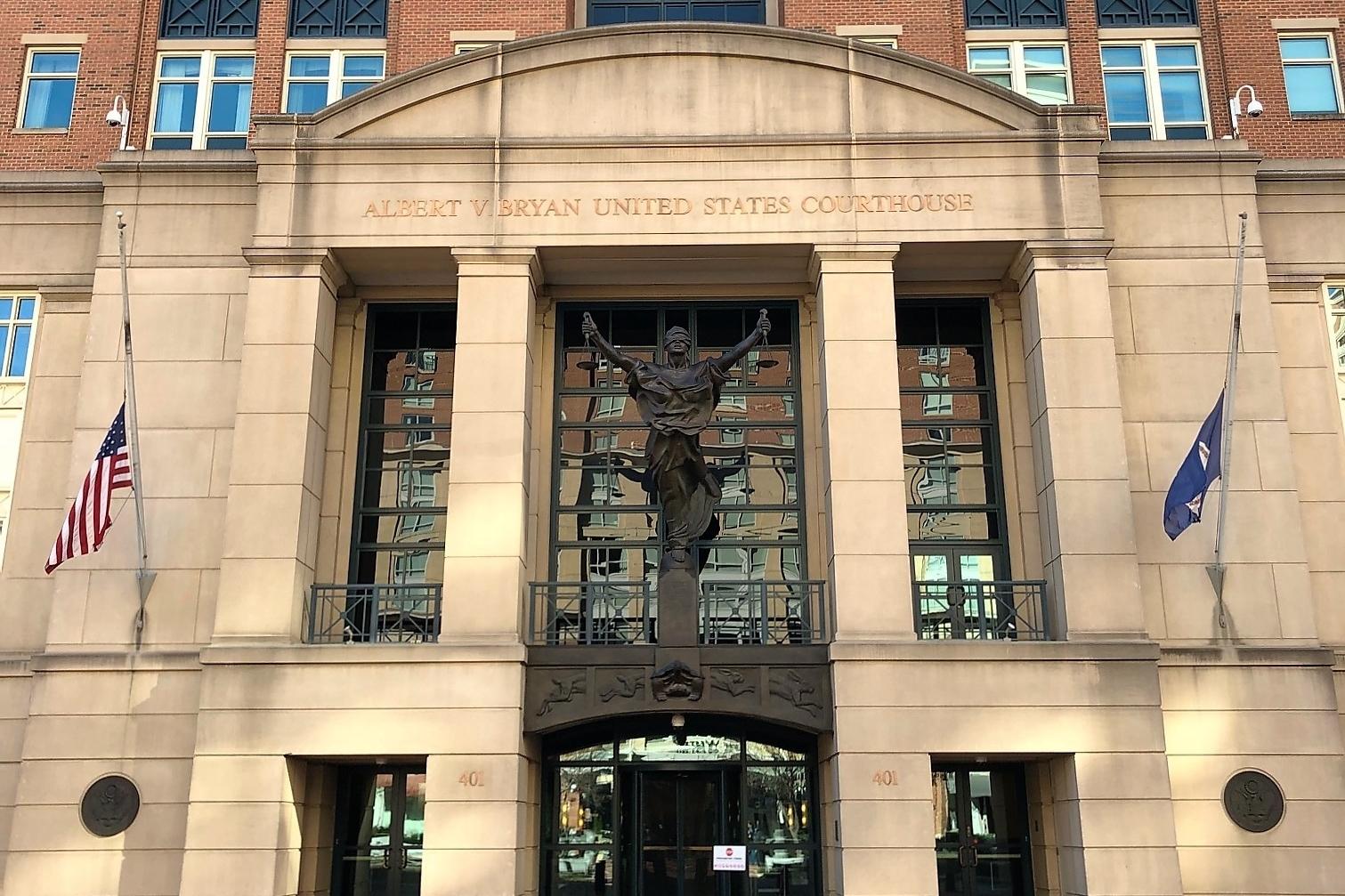 Albert V. Bryan Courthouse.jpg