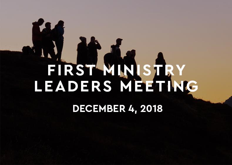 2018_December4.jpg