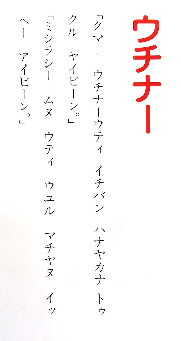 Hogen+o+Shirabeyo+IMG_4907.2.jpg