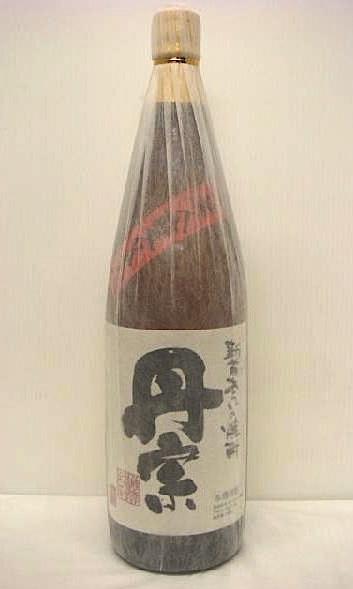 丹素 - Shinkubi Arai no Shōchū Tansu