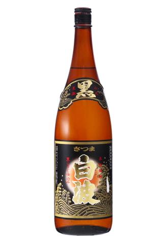 さつま白波 - Satsuma Shiranami