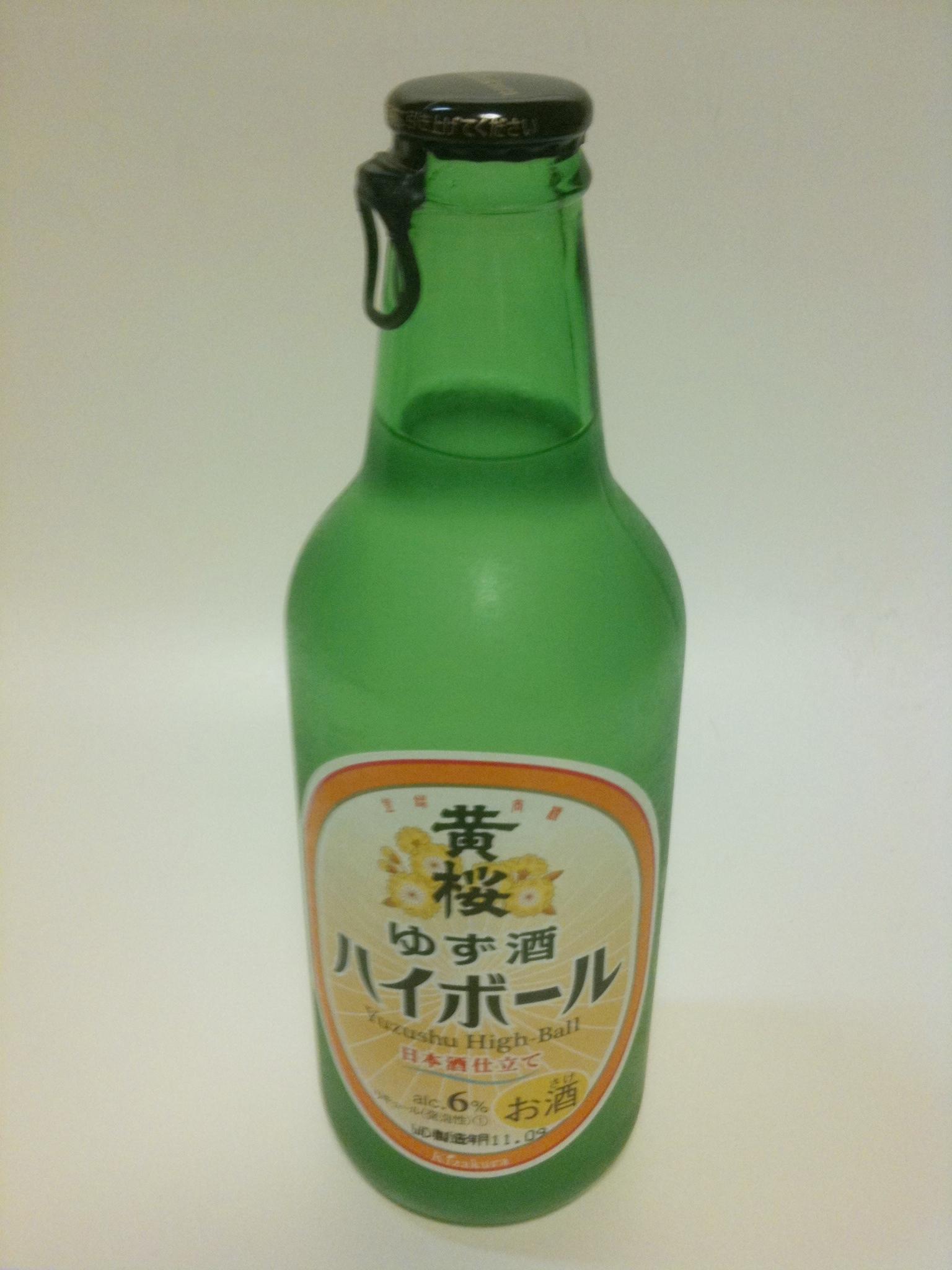 黄桜 - ゆず酒ハイボールKizakura Yuzu High Ball