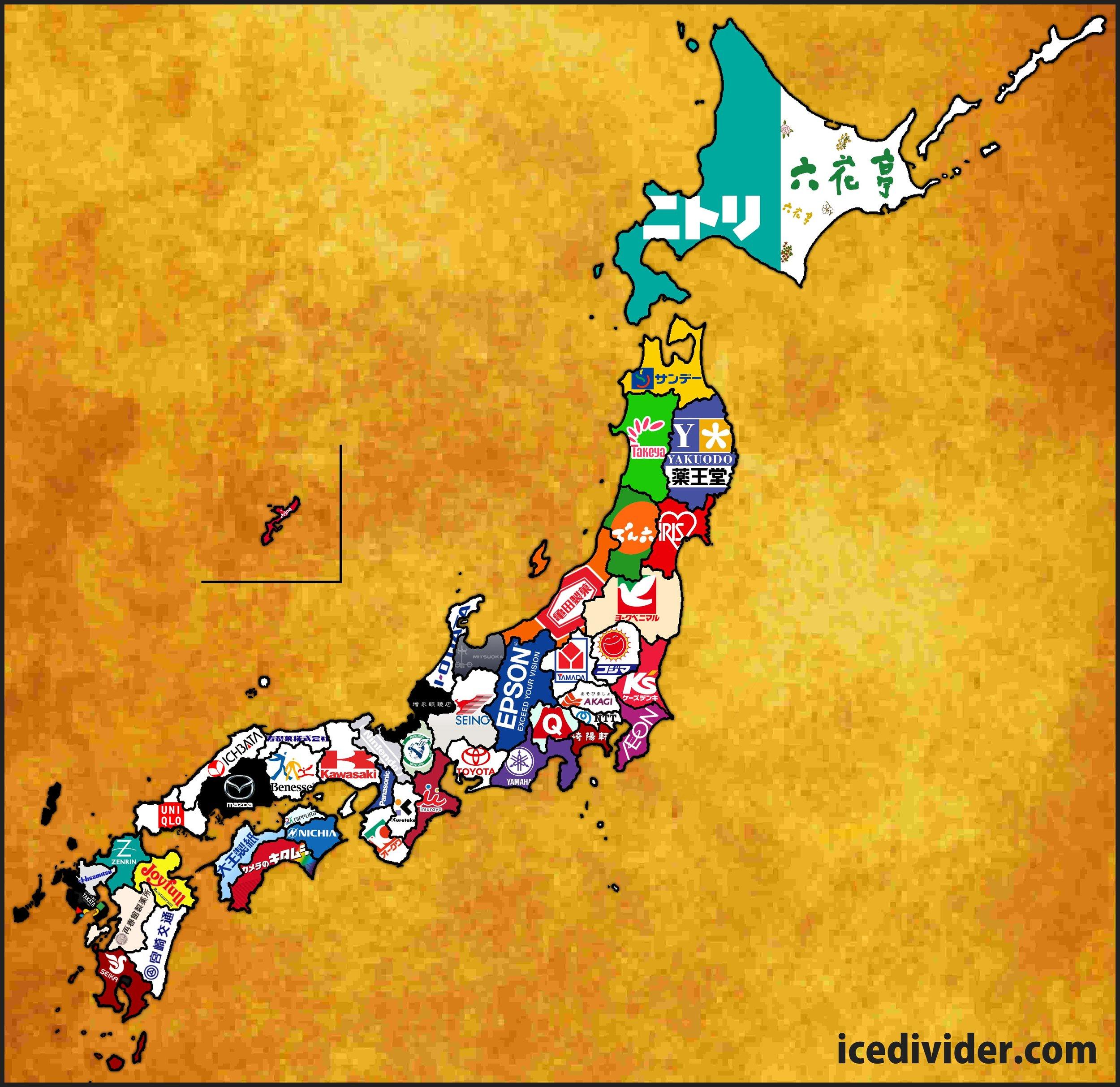 inc_map_of_japan.jpg