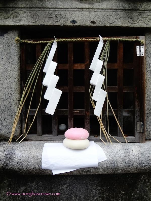 At Kego Shrine in Tenjin, Fukuoka