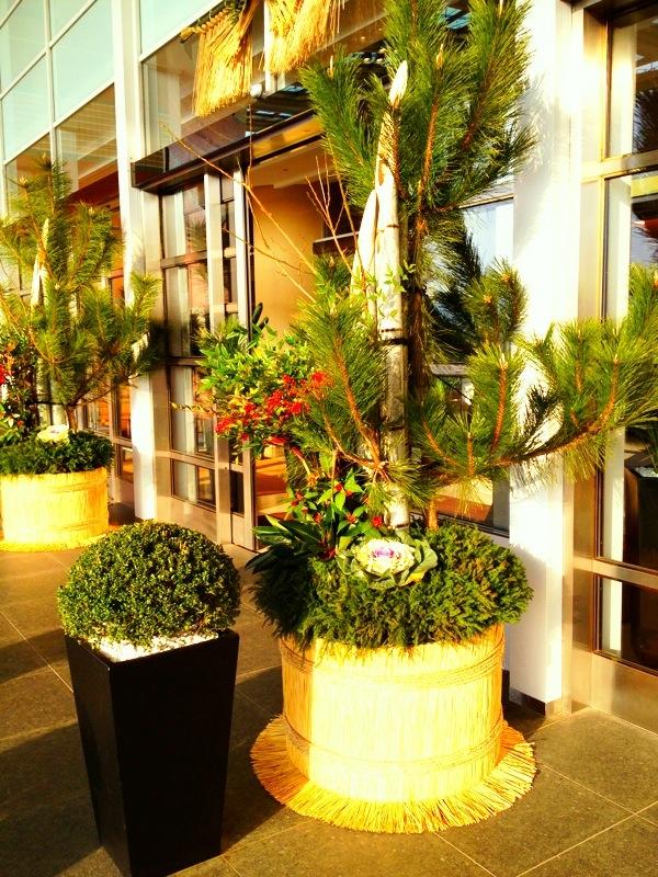 At the Seahawk Hilton Hotel in Momochi