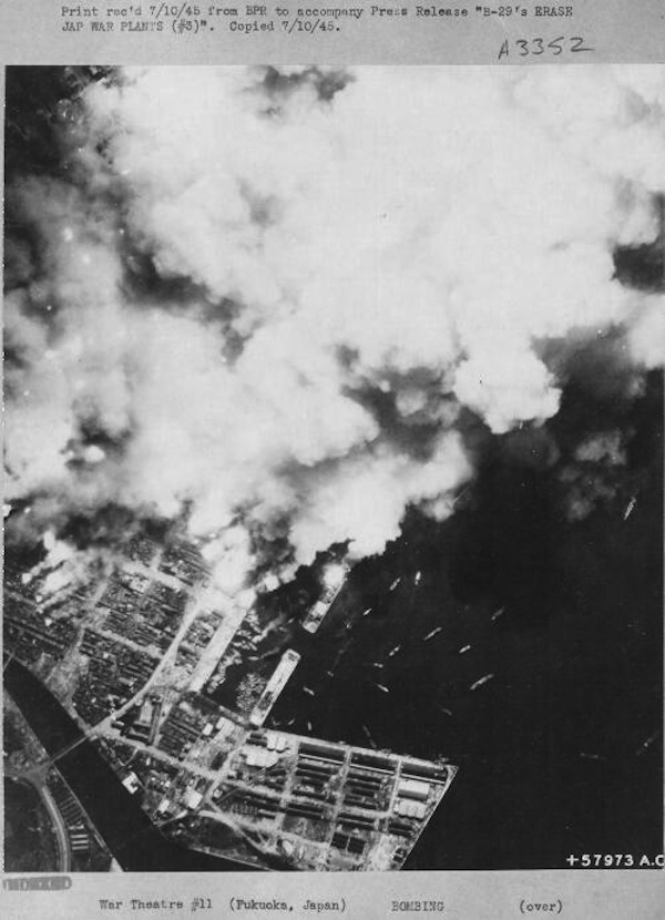 Bombing of Fukuoka