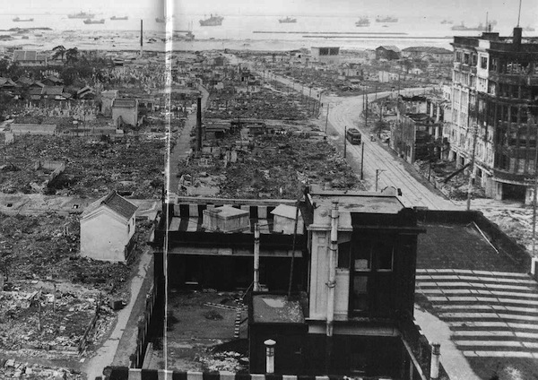 Downtown Fukuoka (Tenjin) after the bombing.
