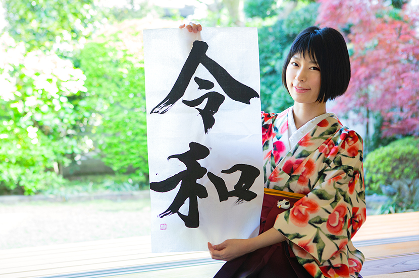 Shodōka Ryō Fūka shows off her Reiwa calligraphy