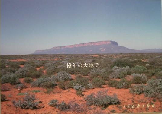 iichiko-design.jpg