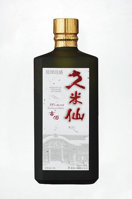 久米仙 - Kumesen Black