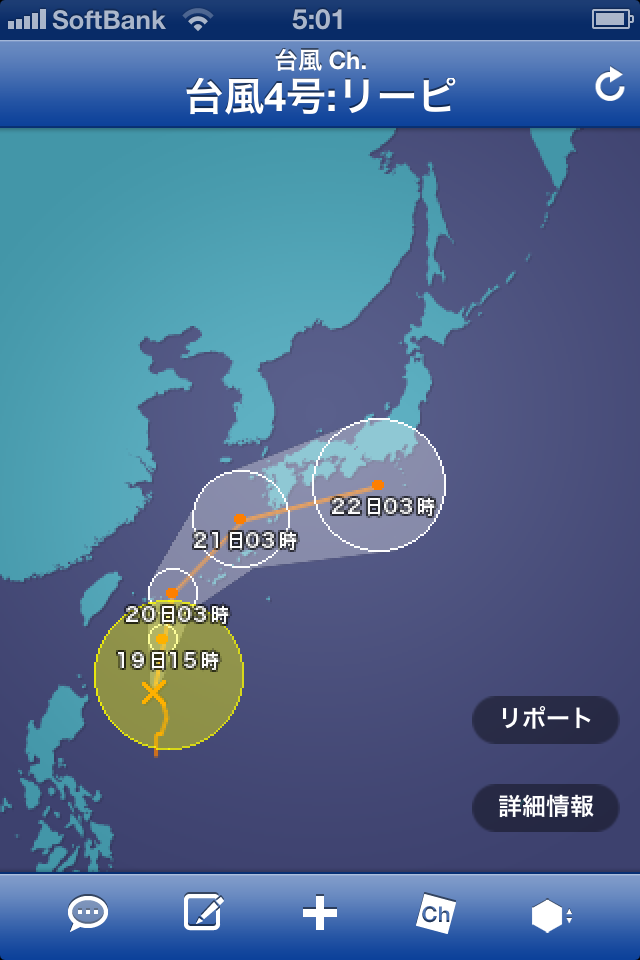 Typhoon+No.4.PNG