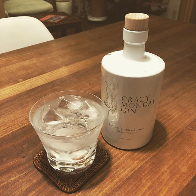 I wasn't planning on drinking this evening, but considering that it is Monday and I'm feeling a little crazy . . . Down the hatch this Belgian gin goes!  #gin #CrazyMonday #CraftGin #NoMoreBlueMonday