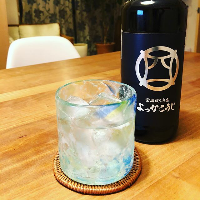 I have been drinking #awamori for over 20 years and am seldom surprised by the Okinawan fire water anymore. This, however, had the scales falling from my eyes. 常識破り泡盛, indeed!  Damn good stuff!  @shochu_danji @ShochuYokaban  #Awamori #泡盛 #よっかこうじ  #琉球泡盛