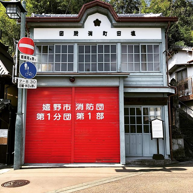 As we were driving from Yūtoku Inari Jinja towards Takeo City, I noticed what looked like an old Meiji Era fire station. Rather than continue on our way, we took a little detour and chanced upon a road lined with beautiful centuries-old machiya (townhouses) with shirakabe (white-washed clay walls). What a find! And there wasn't a soul in sight. I did a Google StreetView search of the area later and it appears that many of the structures have been restored in recent years. If you are in the Shiota-machi area of Ureshino City area, look for this street.  #Ureshino #Takeo #Shiota #EdoPeriod #MeijiPeriod #町屋 #白壁 #消防署 #塩田町屋 #佐賀県 #嬉野市