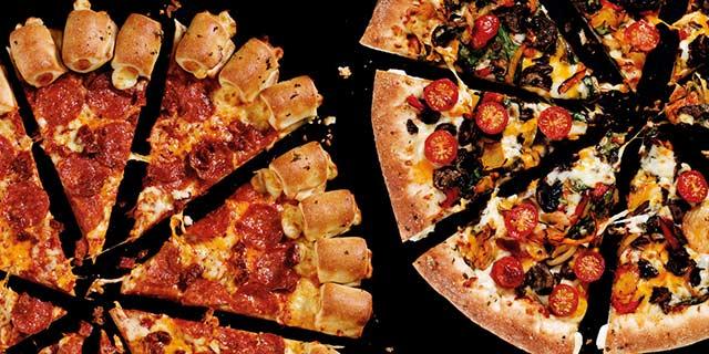 PizzaHut_student_discount_image.jpg