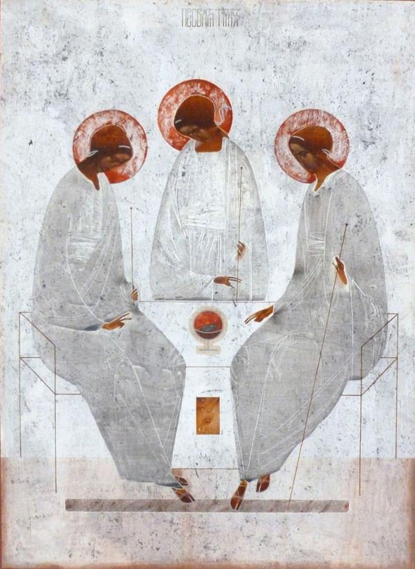 Ivanka Demchuk.  The Holy Trinity.