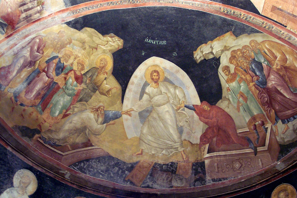The Harrowing of Hell . Chora Church, Istanbul.