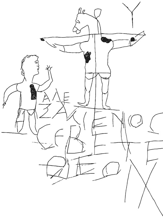Tracing of the Alexamenos graffiti in Rome.  ca. 200 CE. Image from Rodolfo Lanciani (1898),  Ancient Rome in the Light of Recent Discoveries .
