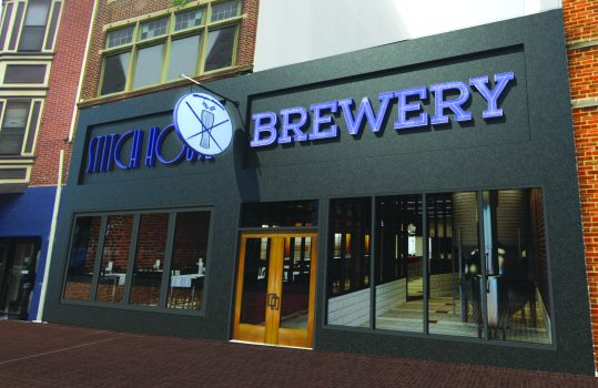 Stitch House Brewery at 827 Market Street Wilmington, DE
