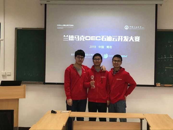 hackathonoecchina-winning-team.jpg
