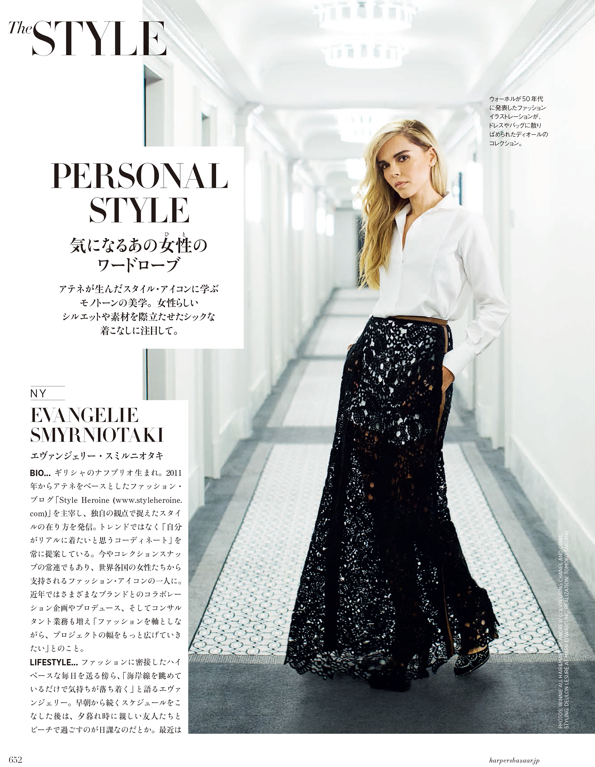Personal Style_March2015-1.jpg