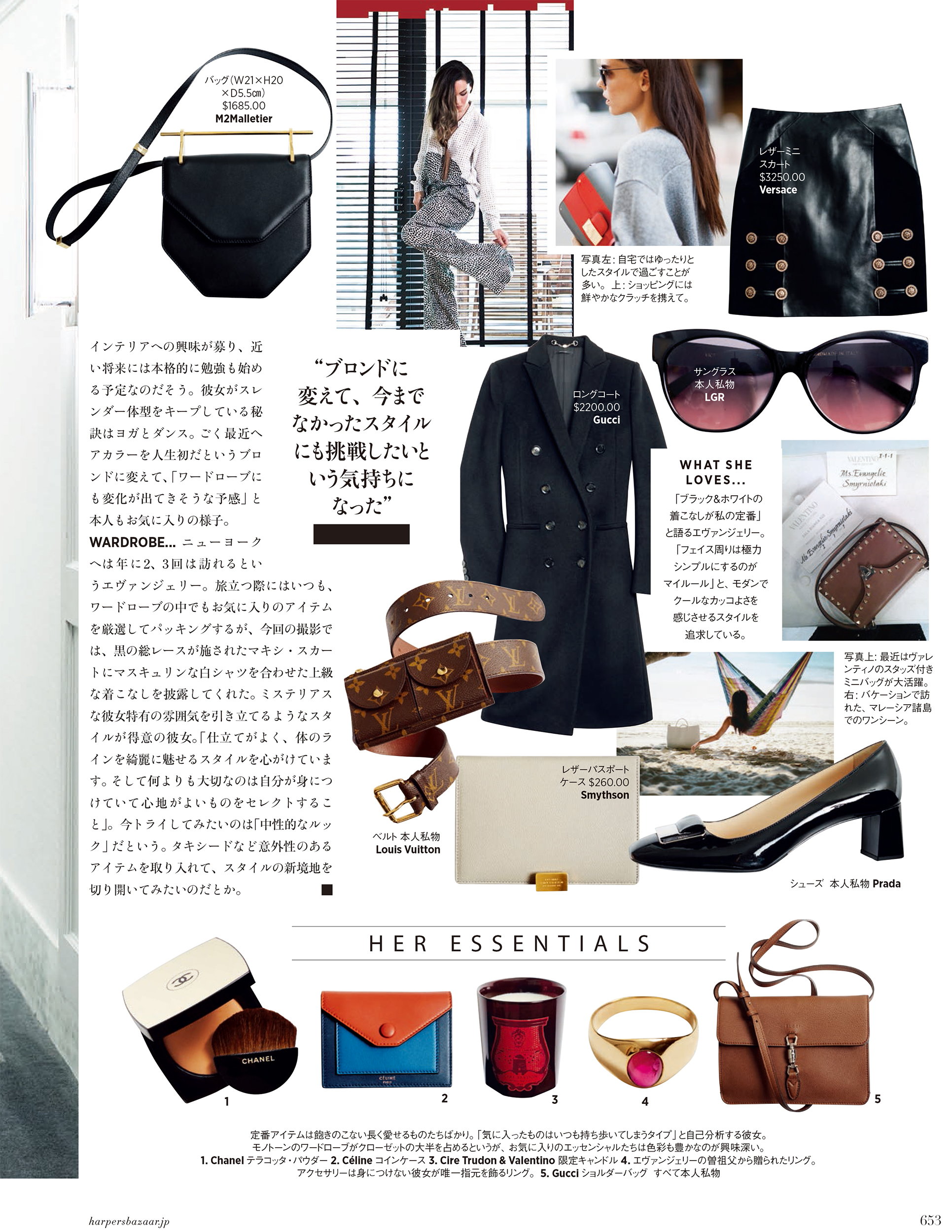 Personal Style_March2015-2.jpg