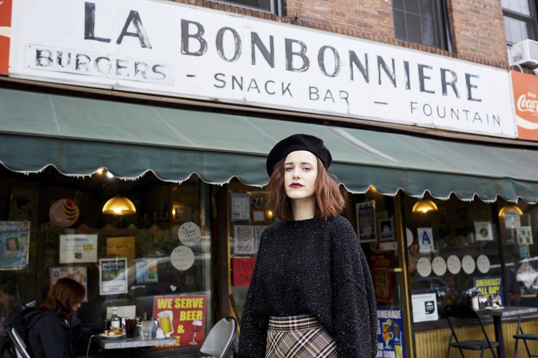 Rachel Brosnahan/My Domaine