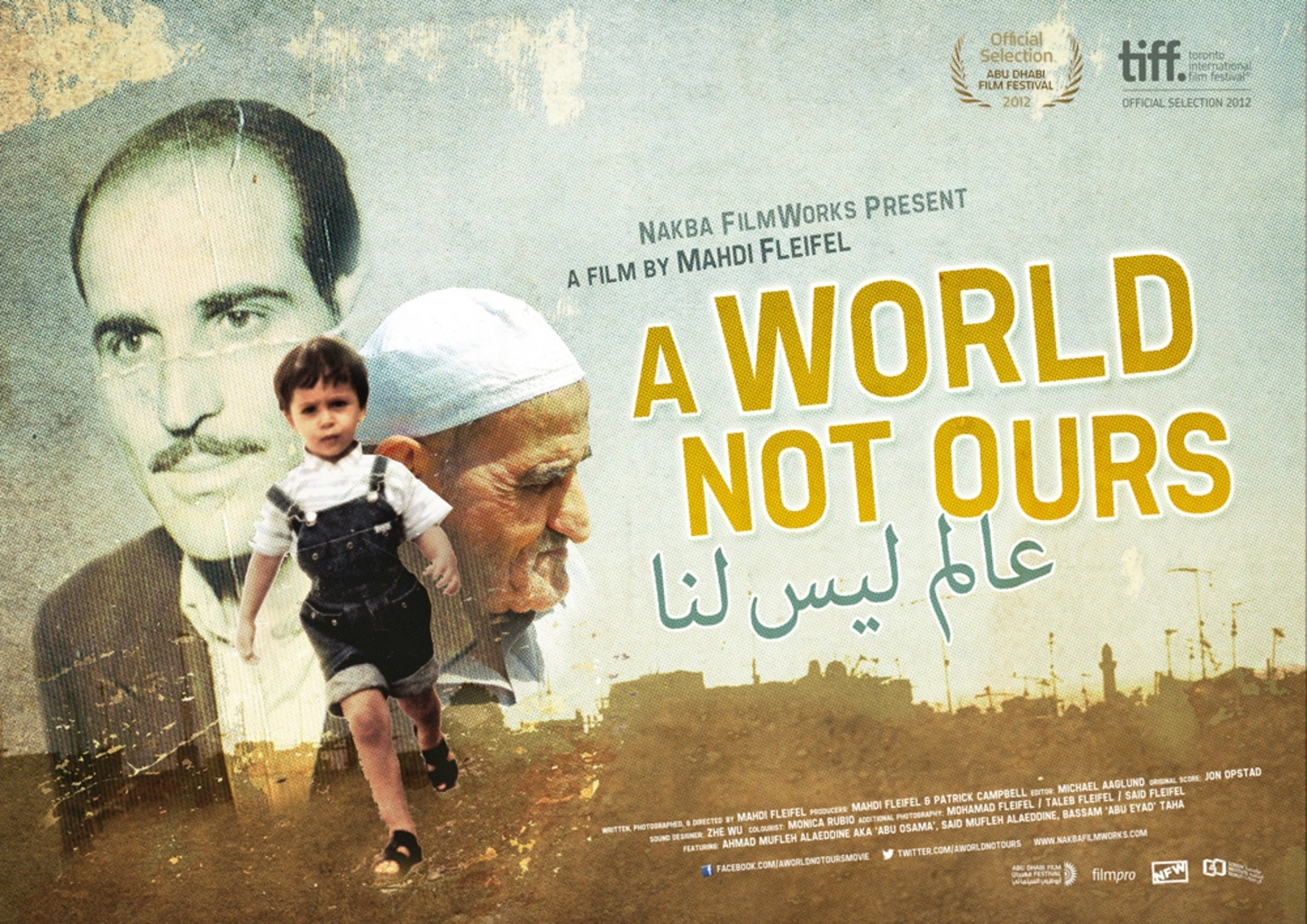 A World Not Ours poster.jpg