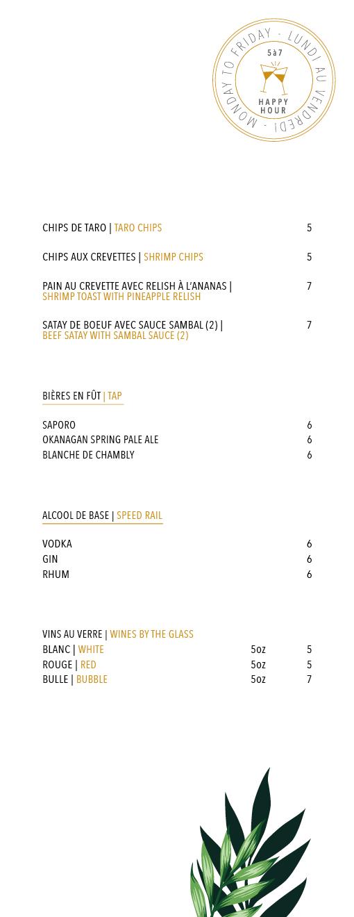 menu 5@7_WEB2.jpg
