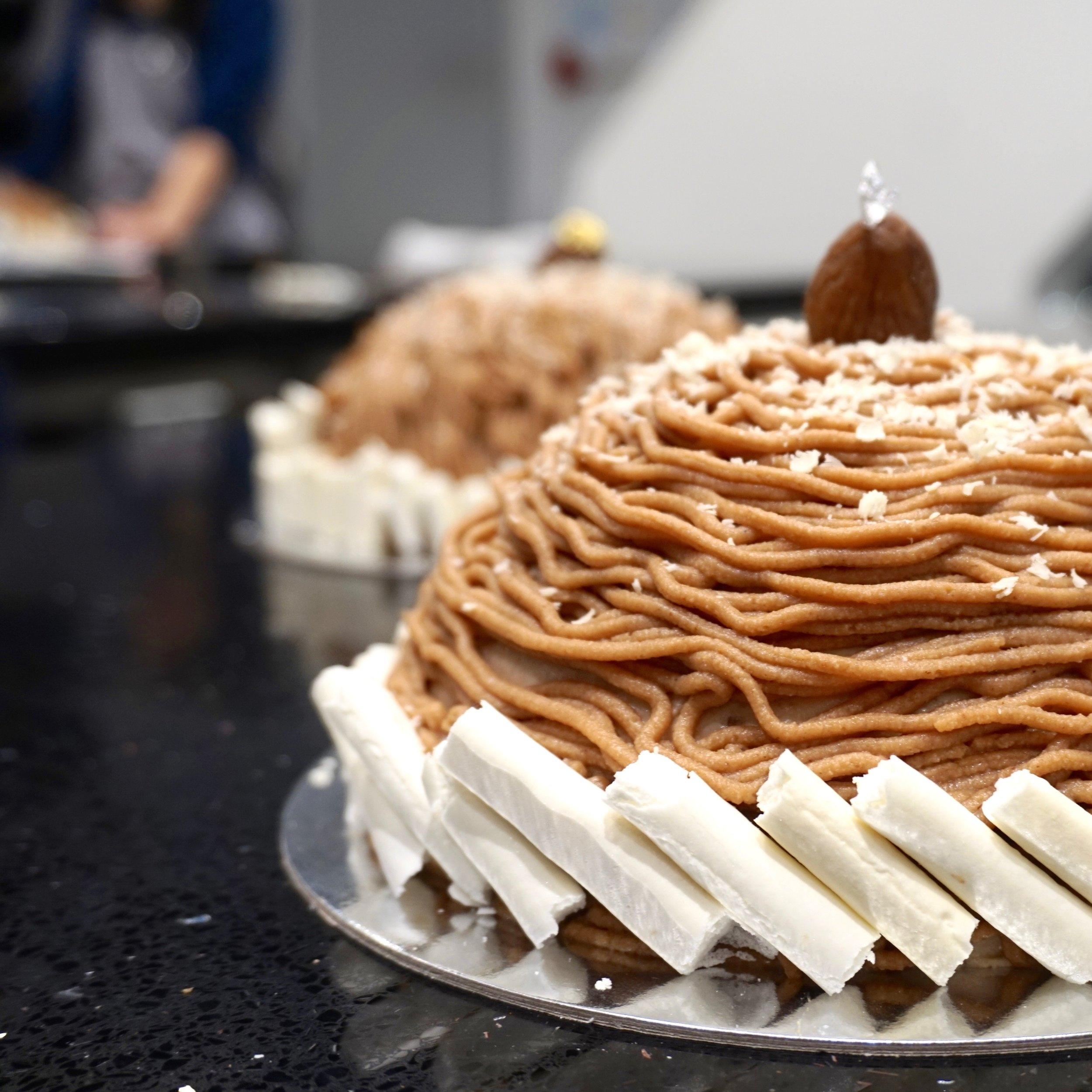 Fine Cakes & Entremets