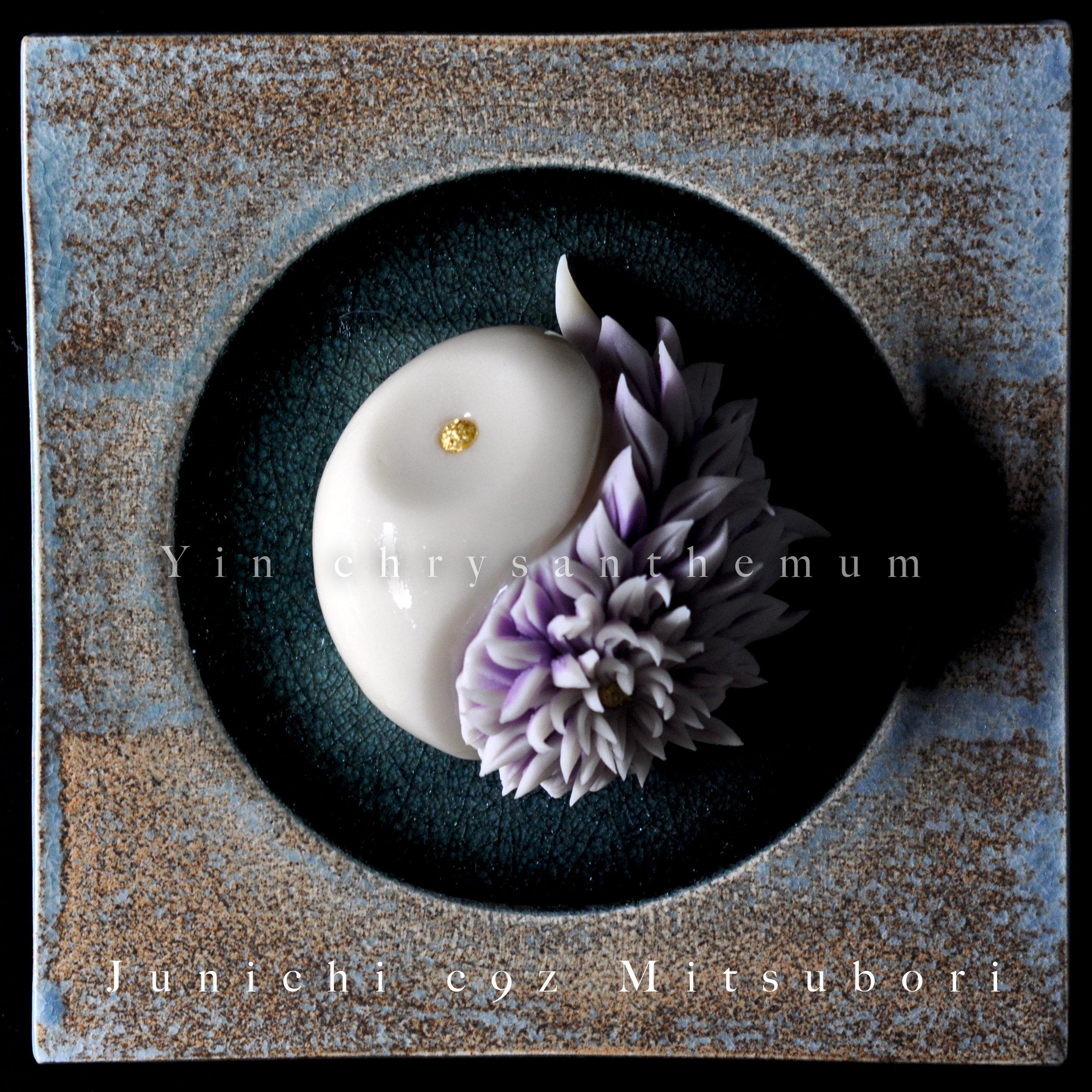 Yinyang Chrysanthemum