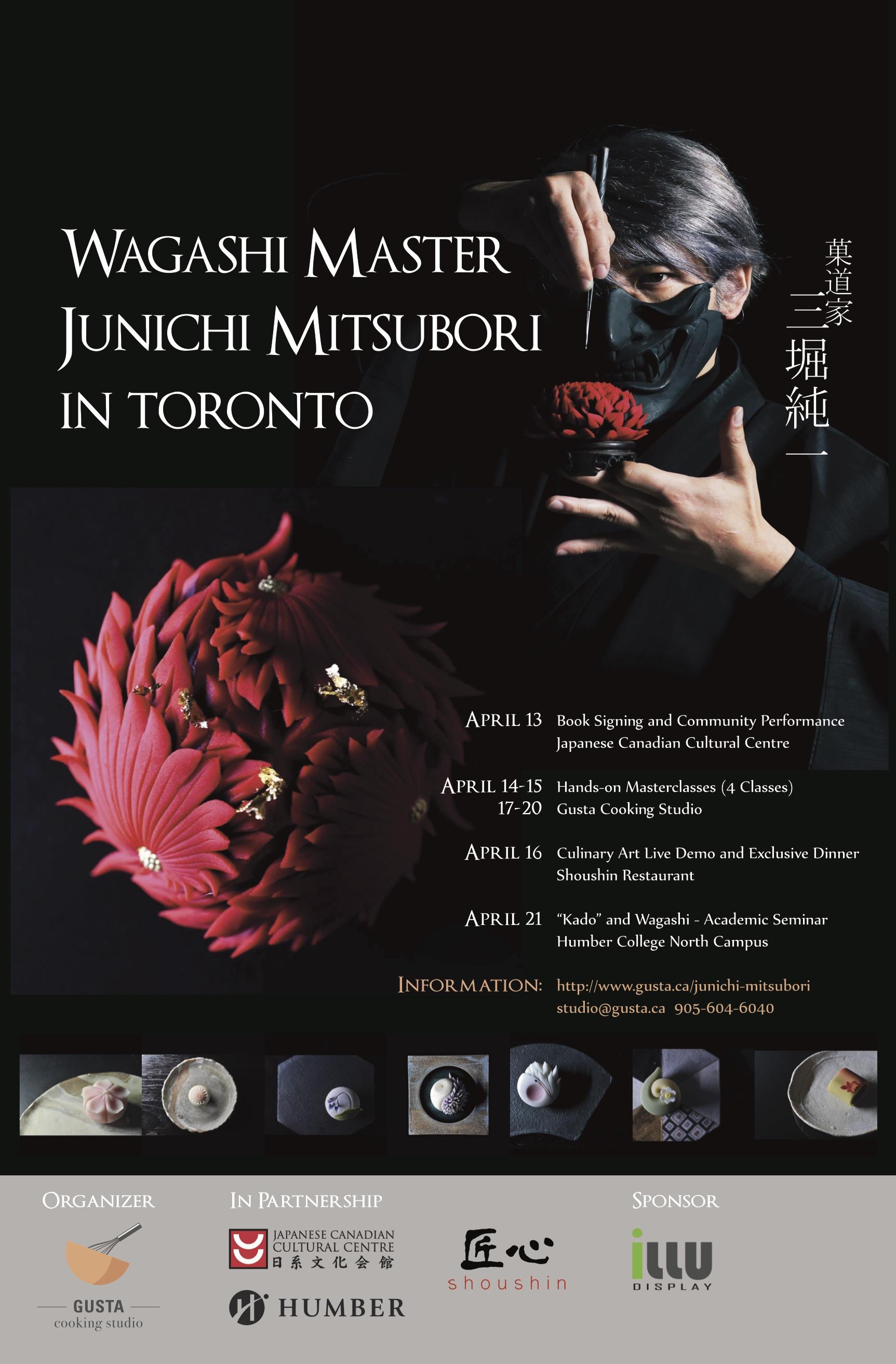 Junichi Mitsubori 三堀純一 in Toronto