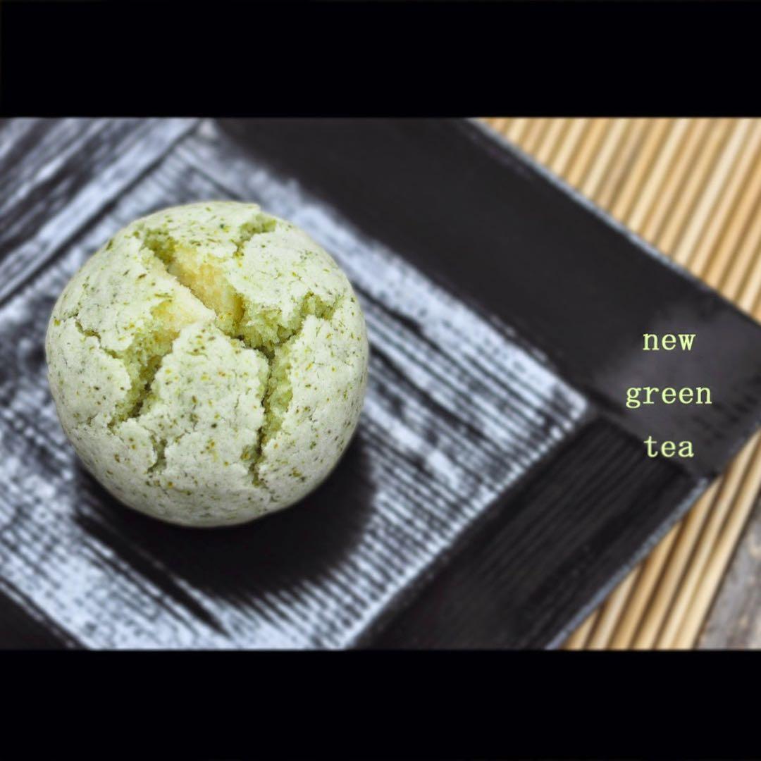 Fresh Verdure (Shigure)