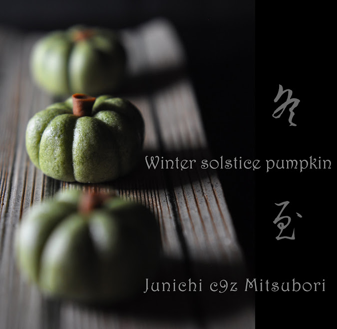 Winter Solstice Pumpkin (Manju)