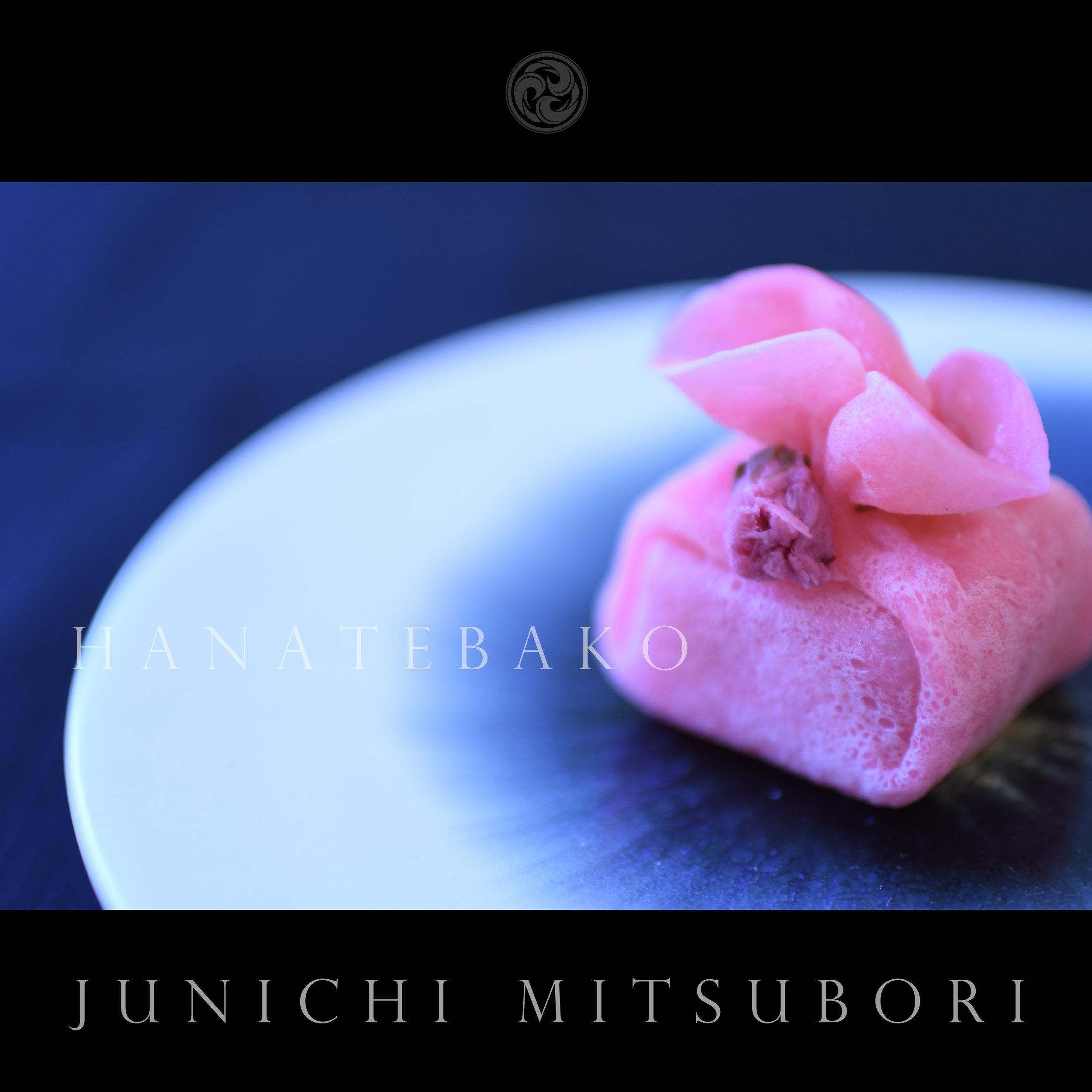 Flower Box (Sakuramochi)