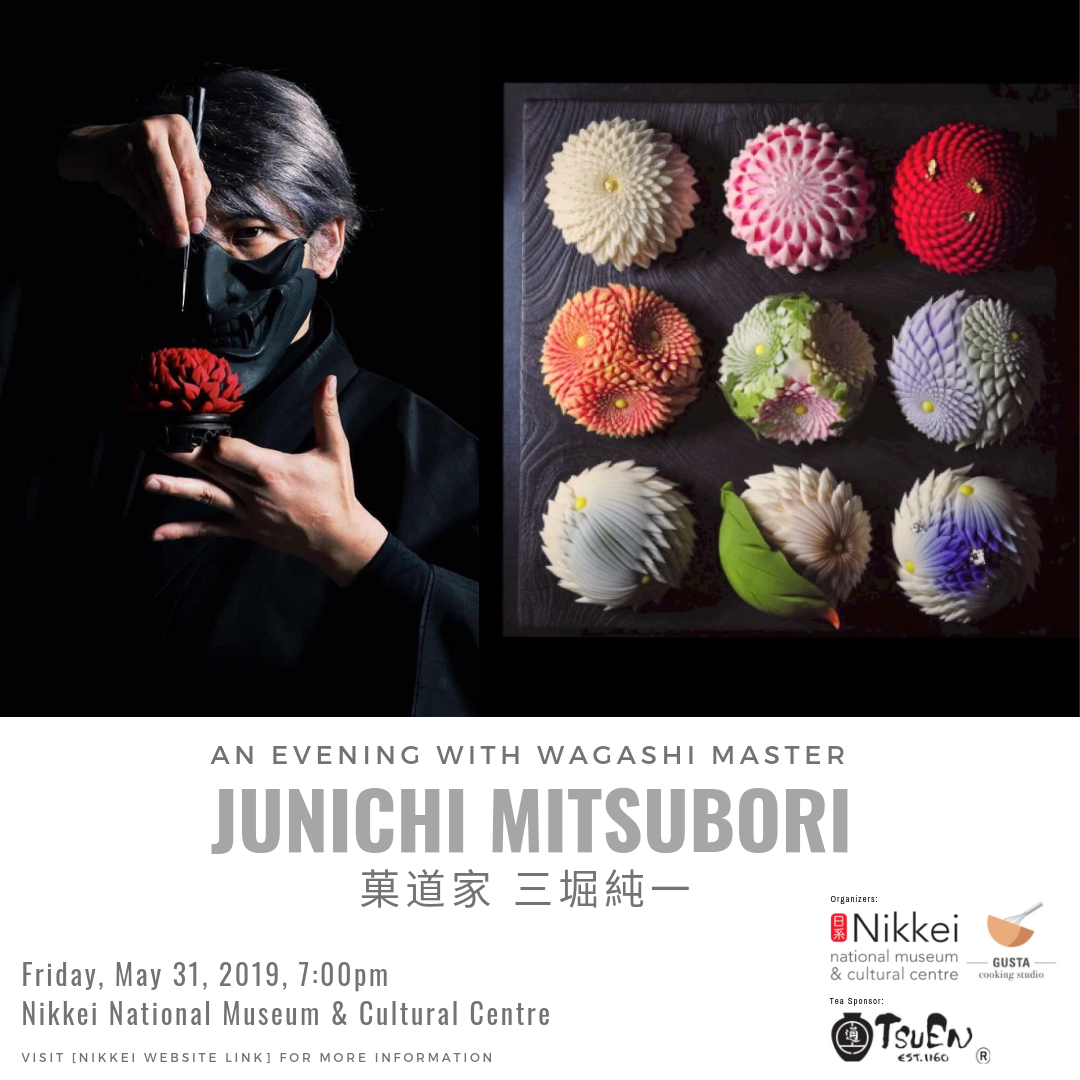 Junichi Mitsubori performing in Vancouver for the first time