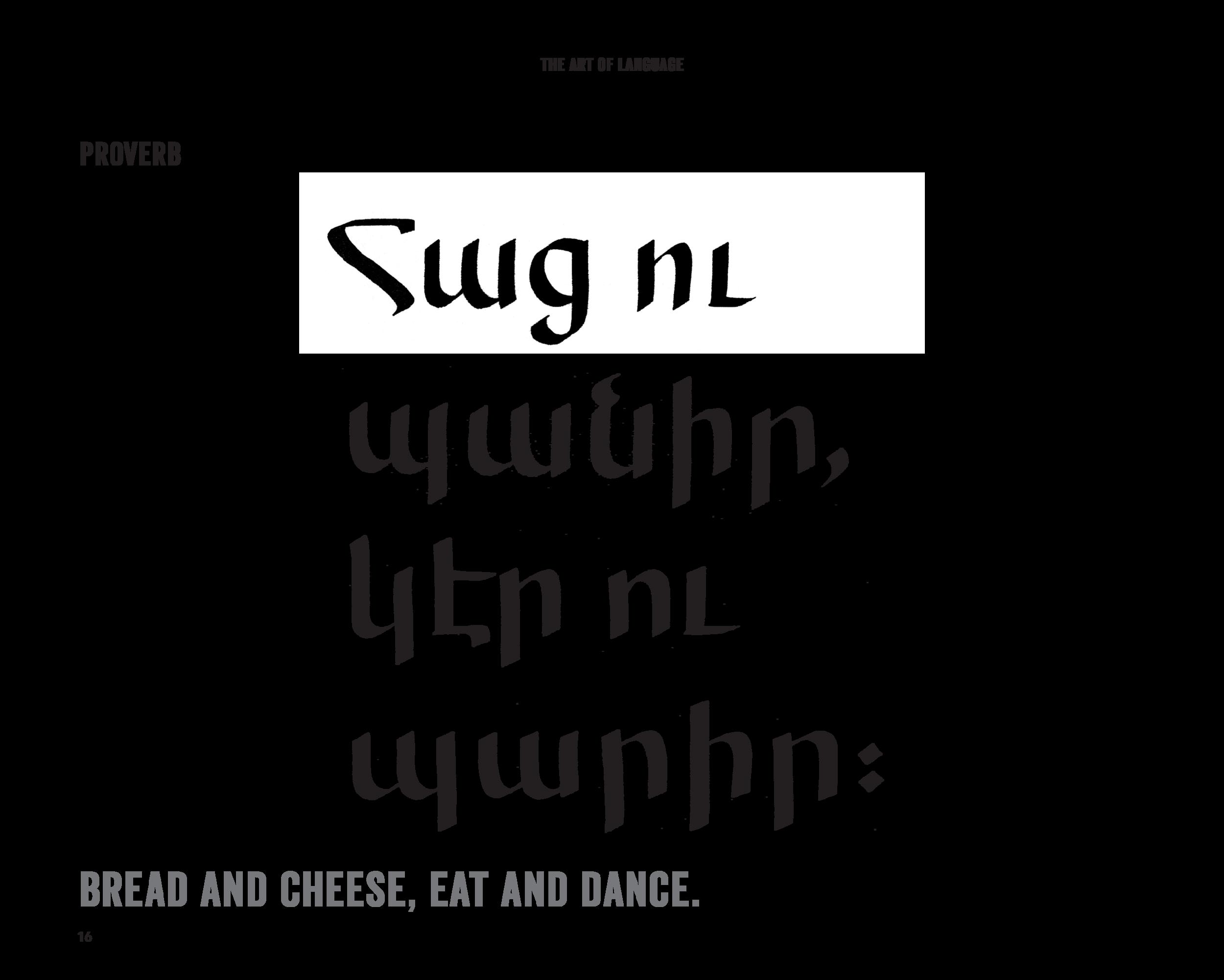 Armenian3.png