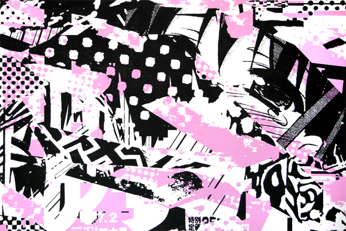 """Empty Product  2010, 42"""" x 63"""" Acrylic on panel"""