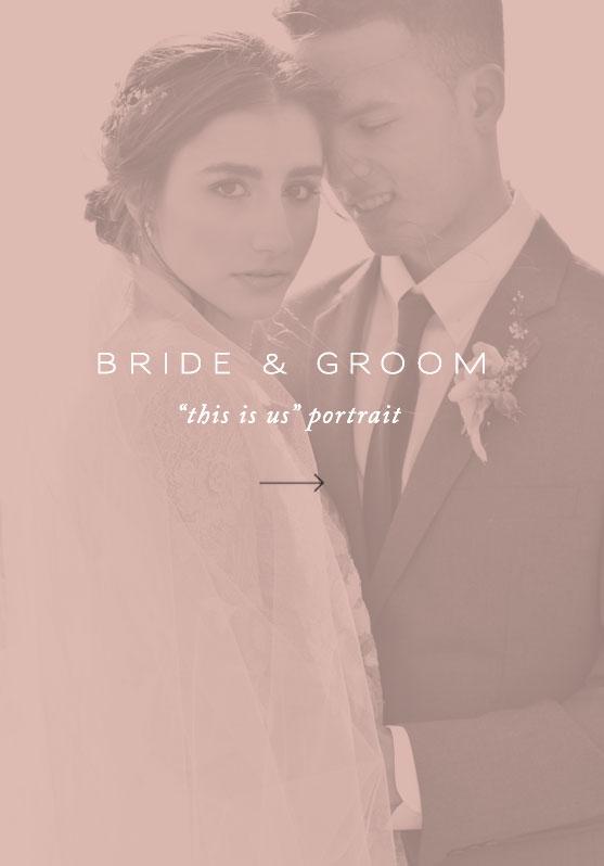 candace-cross-oregon-bride-groom-portrait.jpg