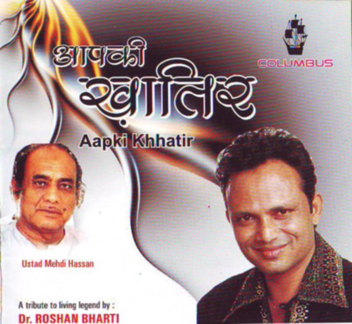 http://roshanbharti.com/audio.htm#