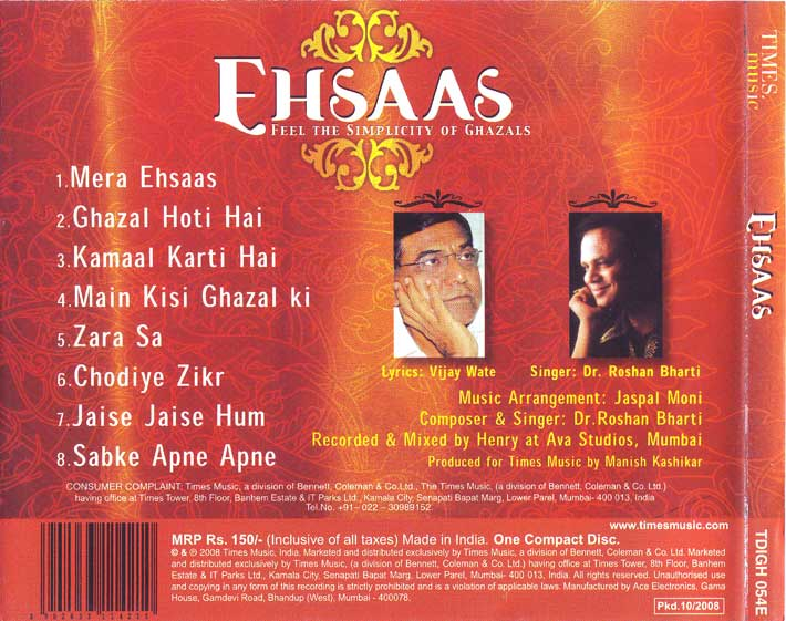https://www.timesmusic.com/sync-album/ehsaas-feel-the-simplicity-of-ghazals-391.html