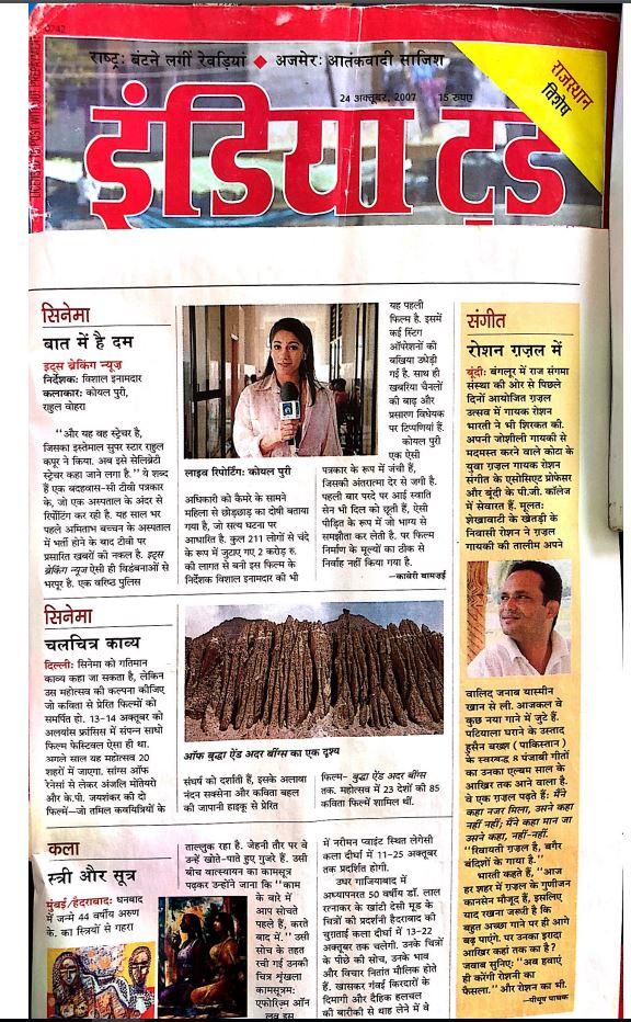 India Today.JPG