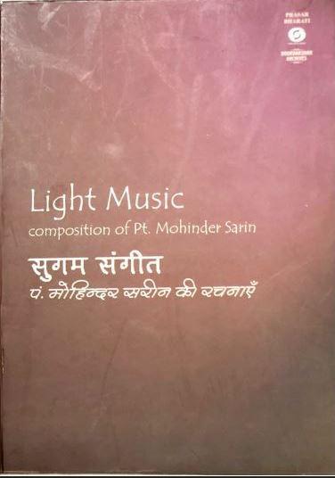 Light Music_3.JPG
