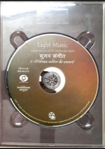 Light Music_4.JPG
