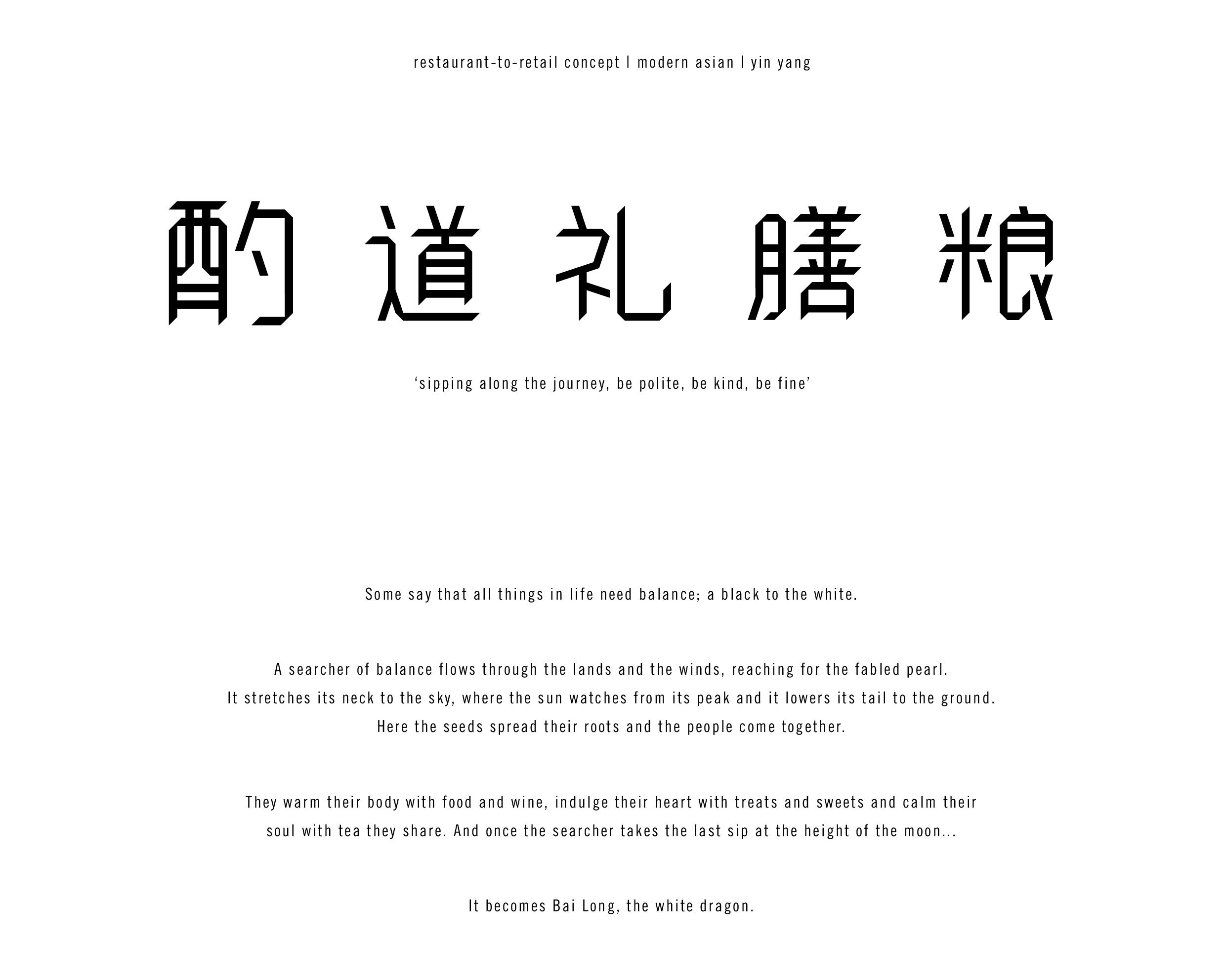 BL_Website_About-01.jpg