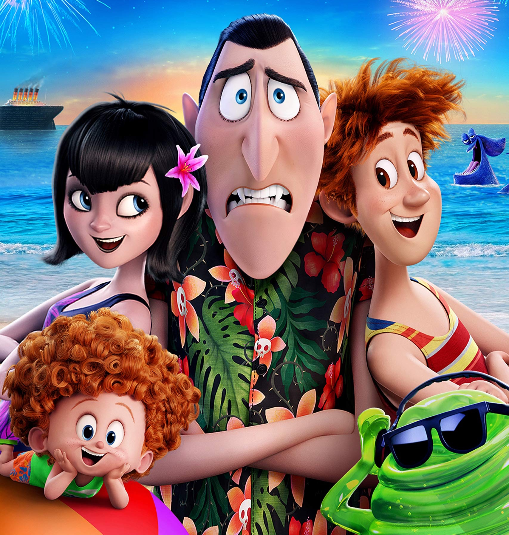 MOVIEIN THEPARK - HOTEL TRANSYLVANIA 3JUNE 28PARK AT SIXTHDOWNTOWN GRIFFINPARTY STARTS AT 7:00