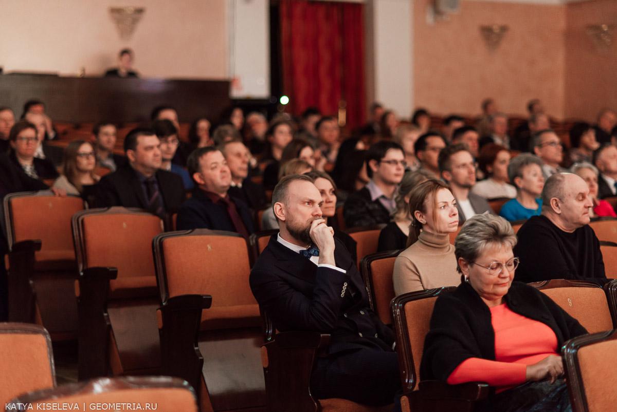 060_2018-02-14_18-59-31_Kiseleva.jpg