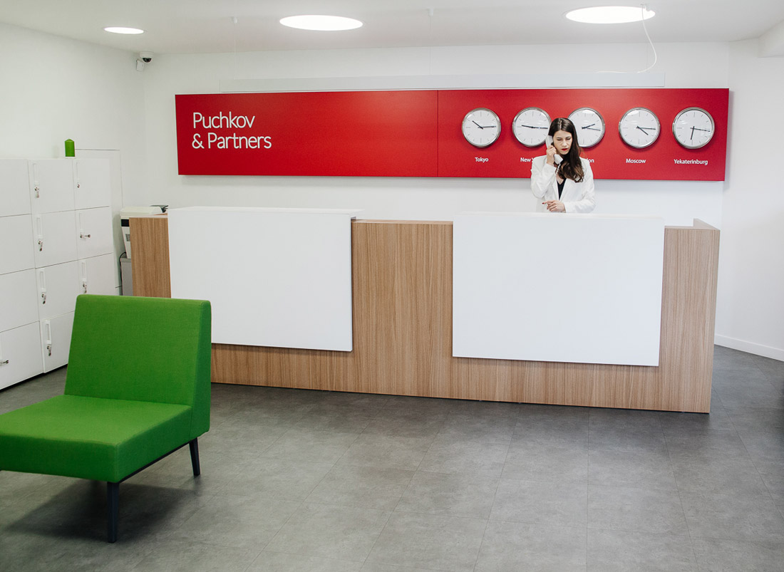 puchkov_partners_office_04.jpg