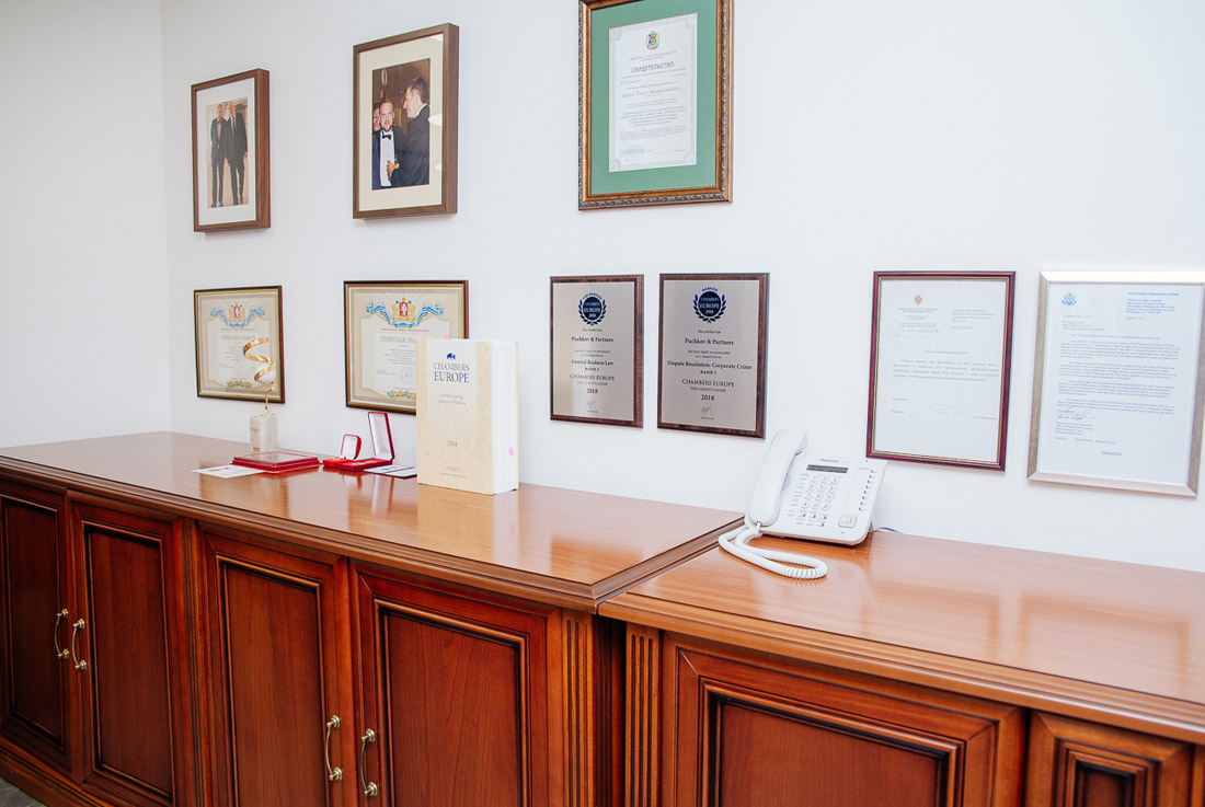 puchkov_partners_office_09.jpg
